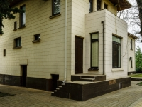 Sochi, house 49Kurortny avenue, house 49