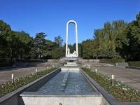 索契市, 纪念碑 Подвиг во имя жизниKurortny avenue, 纪念碑 Подвиг во имя жизни