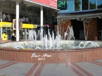Sochi, Kurortny avenue, fountain