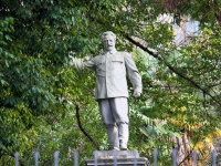 Sochi, monument Г.К. ОрджоникидзеKurortny avenue, monument Г.К. Орджоникидзе