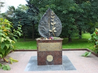 Сочи, улица Несебрская. памятник Чернобыльцам