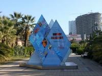 Sochi, commemorative sign До Олимпиады Nesebrskaya st, commemorative sign До Олимпиады