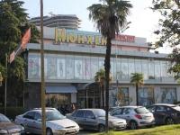 Sochi, st Kooperativnaya, house 8. store