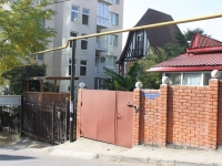 Sochi, Lermontov st, house 2А. Apartment house