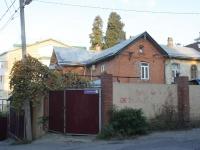 Сочи, улица Лермонтова, дом 3. индивидуальный дом