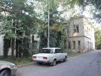Сочи, улица Лермонтова, дом 9. многоквартирный дом