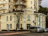 Сочи, улица Театральная, дом 9. банк