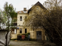 Sochi, Teatralnaya st, house 6. Apartment house