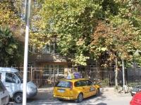 Сочи, улица Чайковского, дом 4. библиотека