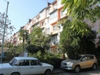 Сочи, улица Чайковского, дом 8. многоквартирный дом