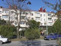 Сочи, улица Чайковского, дом 11. многоквартирный дом