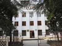 Сочи, колледж СОЧИНСКИЙ ЭКОНОМИКО-ТЕХНОЛОГИЧЕСКИЙ КОЛЛЕДЖ (СЭТК), улица Чайковского, дом 45
