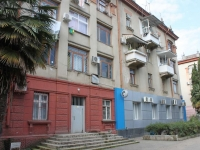 Sochi, Chaykovsky st, house 47. Apartment house