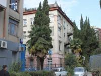 Сочи, улица Чайковского, дом 49. поликлиника