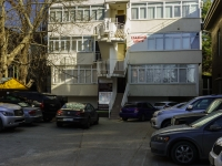 Sochi, Chaykovsky st, house 2Б. Apartment house