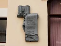 Сочи, библиотека №1 им. А.С. Пушкина, улица Приморская, дом 1