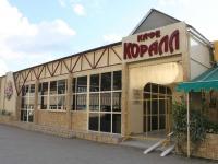 Sochi, cafe / pub Коралл, Primorskaya st, house 3/9
