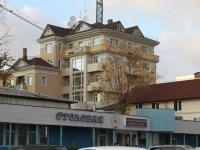 Сочи, гостиница (отель) БАУНТИ, улица Приморская, дом 4Б