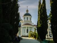 Сочи, улица Москвина, дом 12А. крестильня Иверской иконы Божией Матери