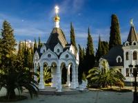 Sochi, st Moskvin, house 12Б. chapel