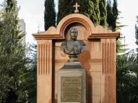Сочи, памятник государю императору Николаю IIулица Москвина, памятник государю императору Николаю II