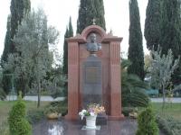 Sochi, st Moskvin. monument