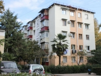 Sochi, Novoselov st, house 7. Apartment house