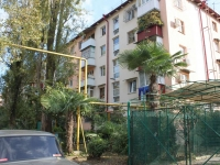 Sochi, Novoselov st, house 11. Apartment house
