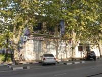 Сочи, улица Орджоникидзе, дом 8. многофункциональное здание