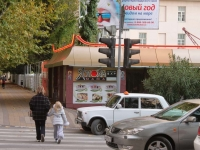Sochi, cafe / pub Япона Мама, Ordzhonikidze st, house 25А