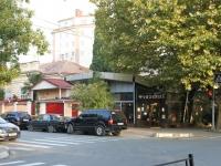 索契市, 咖啡馆/酒吧 Фудзияма, Ordzhonikidze st, 房屋 26А