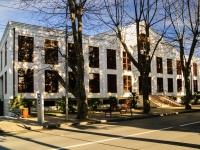Сочи, улица Орджоникидзе, дом 4. офисное здание