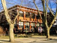 Сочи, улица Орджоникидзе, дом 6. многофункциональное здание