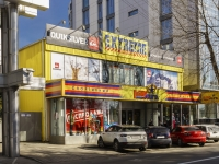 Sochi, Ordzhonikidze st, house 24. multi-purpose building