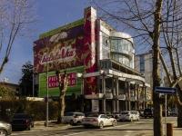 Сочи, улица Орджоникидзе, дом 24/2. многофункциональное здание