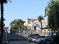 Сочи, улица Советская, дом 4. правоохранительные органы Дежурная часть, УВД г. Сочи