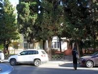 Сочи, улица Советская, дом 44. многоквартирный дом