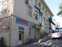 Sochi, Sovetskaya st, house 65. Apartment house with a store on the ground-floor