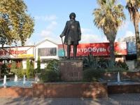 Сочи, улица Советская. памятник Петру Первому
