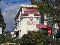 Сочи, улица Тургенева, дом 10/2. банк Межтрастбанк, ООО, Сочинский филиал