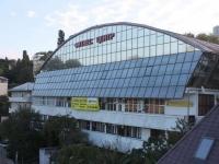 Сочи, гостиница (отель) ВАЛЕНТИН, улица Учительская, дом 3