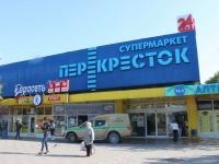 Сочи, улица Учительская, дом 6. супермаркет ПЕРЕКРЕСТОК