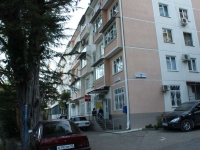 Sochi, Uchitelskaya st, house 24. Apartment house