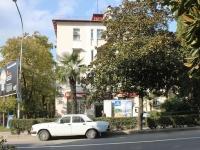 Сочи, улица Гагарина, дом 9. многоквартирный дом