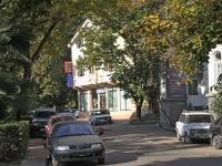 Сочи, улица Гагарина, дом 11/1. многофункциональное здание