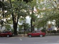 Сочи, улица Гагарина, дом 11. многоквартирный дом
