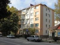 Сочи, улица Гагарина, дом 15. многоквартирный дом