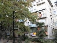 Сочи, улица Гагарина, дом 23. многоквартирный дом