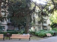 Сочи, улица Гагарина, дом 24. многоквартирный дом