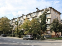 Сочи, улица Гагарина, дом 25. многоквартирный дом